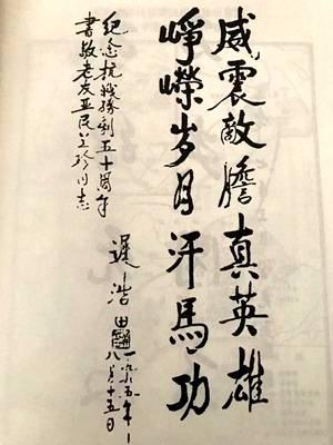 """丰富""""四史""""教育红色研学线路 奉贤将建新四军淞沪支队纪念馆"""