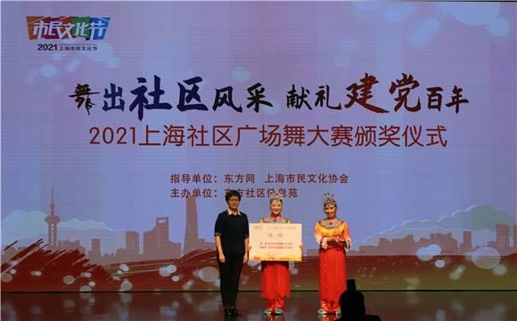 """""""气质不输明星!""""上海广场舞阿姨爷叔""""闪亮""""2021上海社区广场舞决赛舞台"""