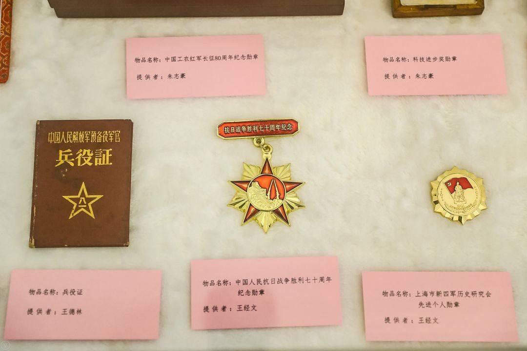 """守初心、担使命!长宁区全面启动""""光荣在党50年""""纪念章颁发工作"""