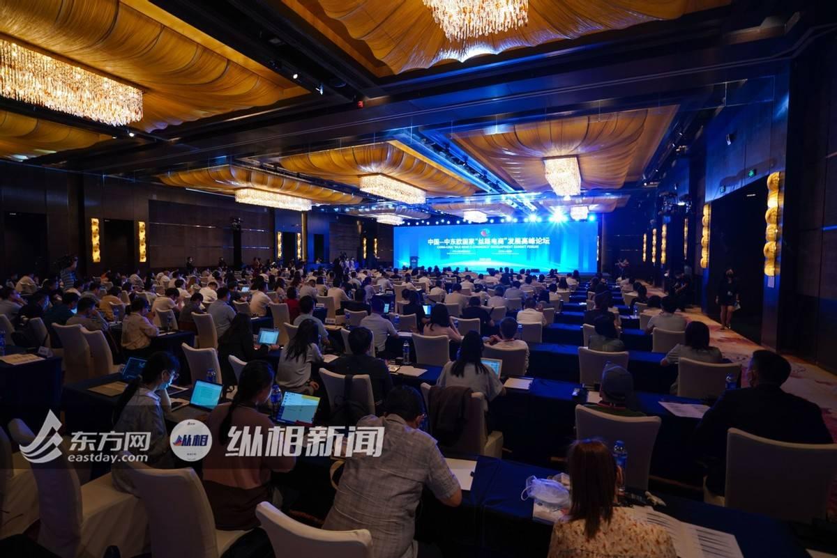 中国-中东欧国家电子商务合作对话机制启动