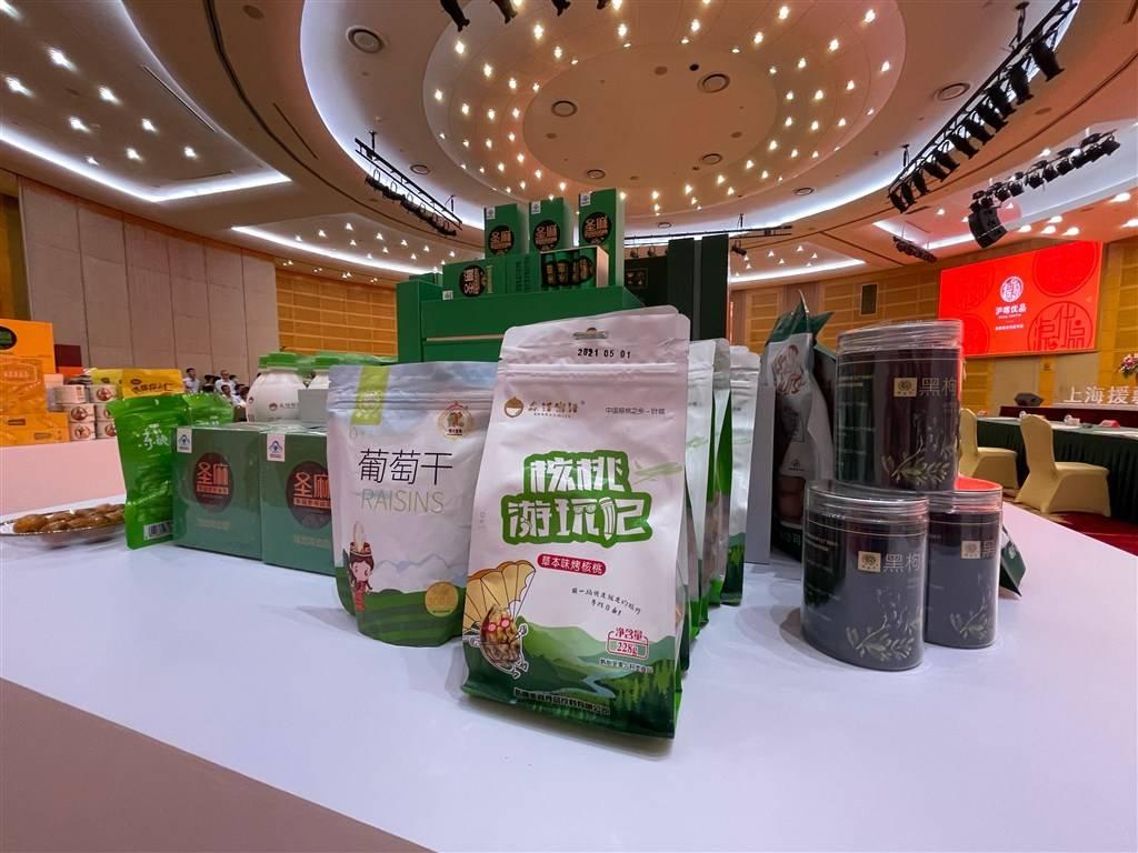 """五五购物节 68款""""沪喀优品""""线上线下同步销售,上海援疆消费帮扶活动启动"""