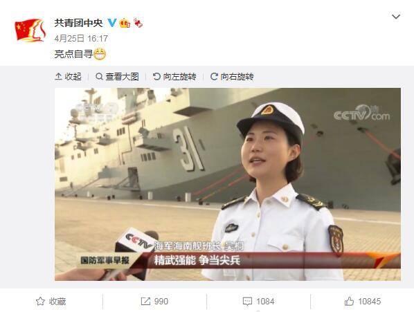 """因名字走红的海南舰班长吴桐再次公开亮相!原来她也是个""""狠人"""""""