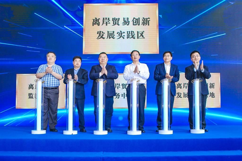 临港新片区离岸贸易发展全面提速,本土企业迎战略机遇
