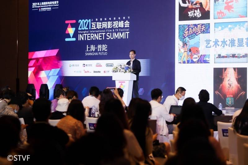 互联网影视行业三大报告出炉:网络纪录片发展迅猛,现实题材和短剧受青睐