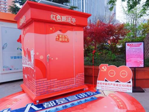 掀起红色宣讲热潮!第二届上海红色文化创意大赛获奖作品亮相新闻联播