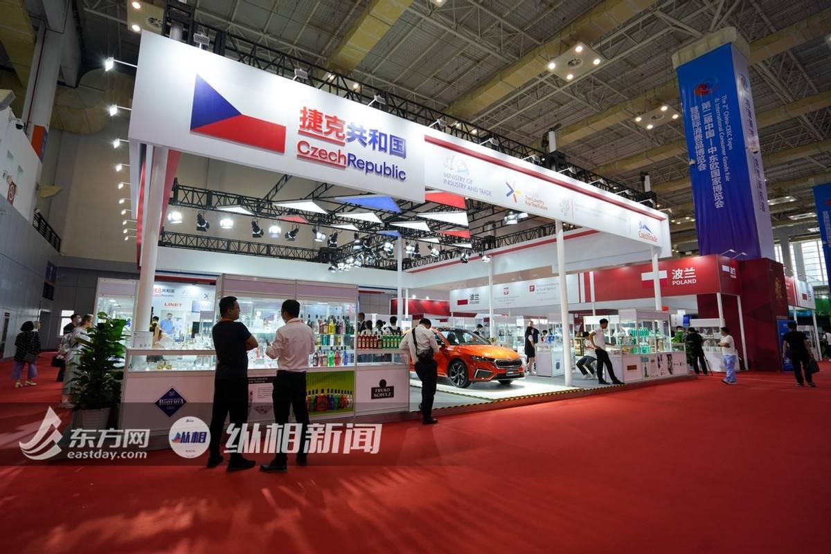 中东欧博览会主宾国捷克、塞尔维亚展区今起开馆