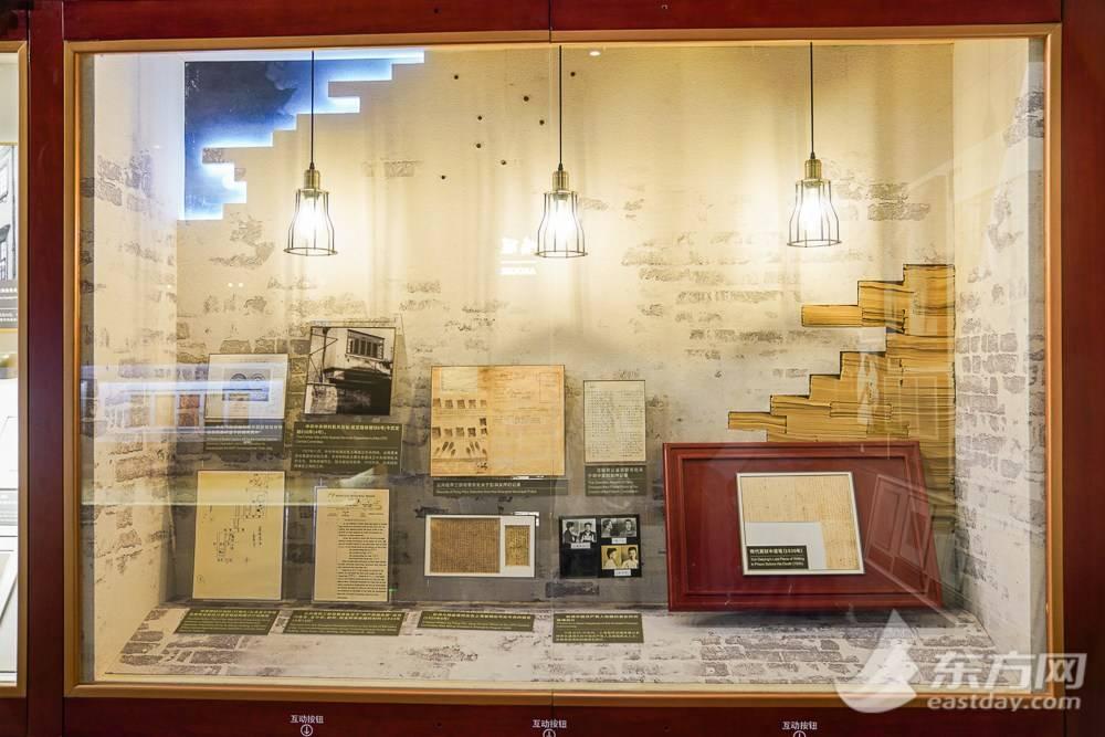 申城再添一座文化新地标  上海市档案馆新馆投入运行