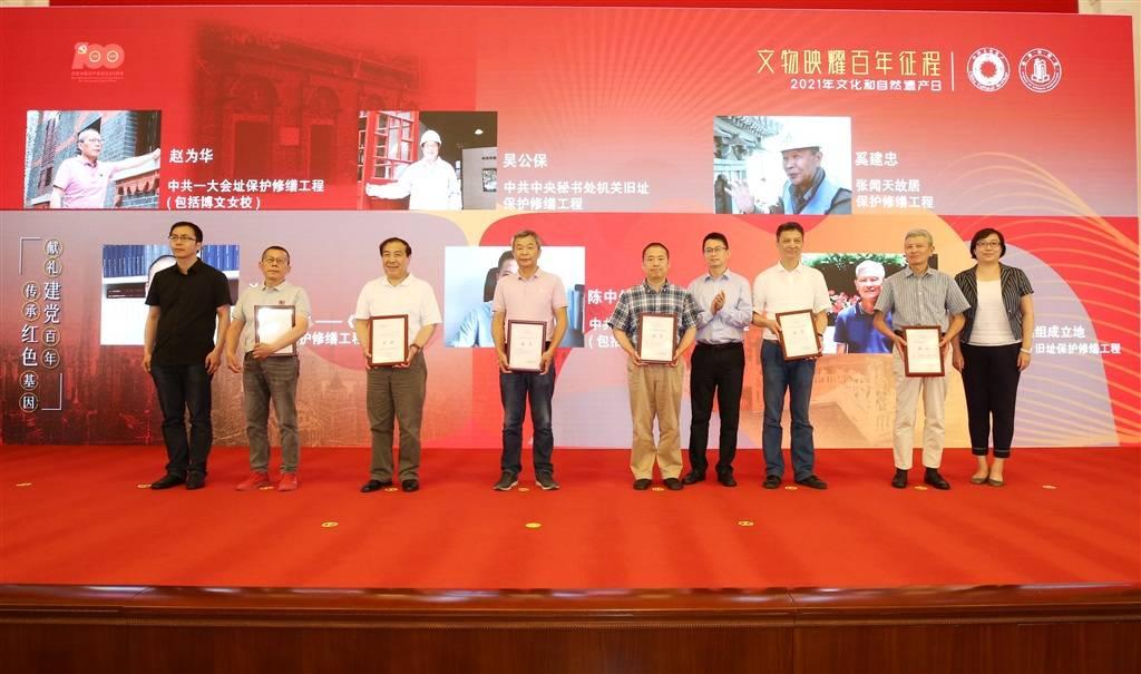 379处红色文化资源+6条寻访路线 跟随新版上海红色文化地图打卡