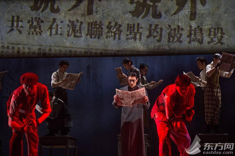 爱与信仰的力量 文艺党课《永不消逝的电波》在上海国际舞蹈中心大剧场举行
