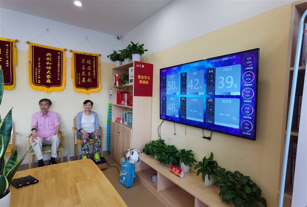"""在这里,站、坐、躺都能做运动!上海首批""""长者之家""""揭牌,""""十四""""五期间将建上百家"""