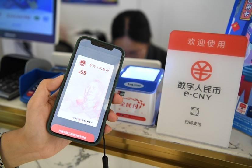 """""""感觉自己是锦鲤""""!这些幸运儿中签上海数字人民币红包,买菜、骑车、购物均可用"""