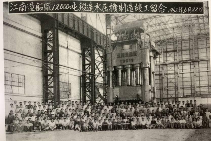 """中国第一台万吨水压机如何""""从无到有""""?听亲历者讲述百年上海工业故事"""