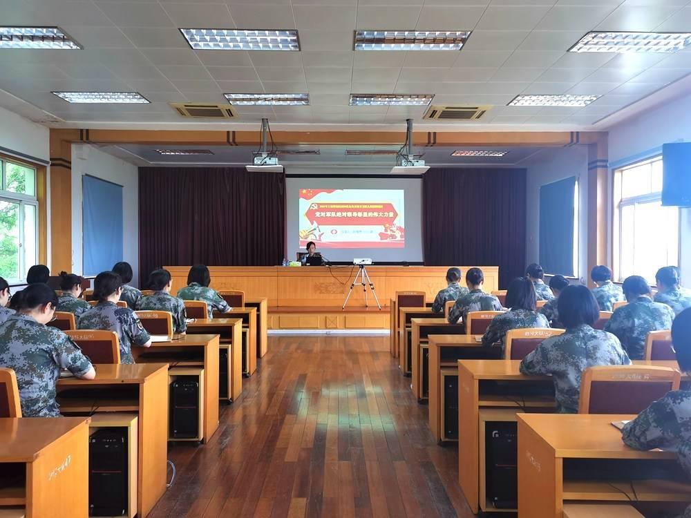 尽快转变角色、夯实履职根基!上海警备区组织首次文职人员集训