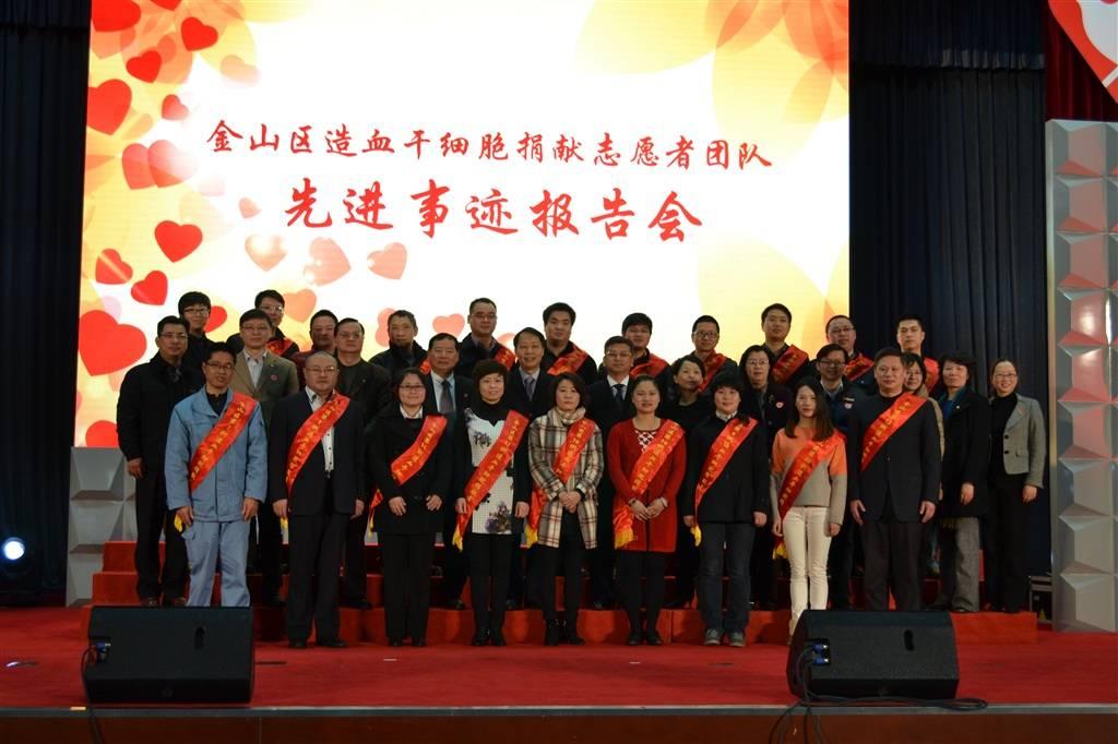 """10天4人完成造血干细胞捐献 """"上海湾区""""成为名副其实""""爱的港湾"""""""