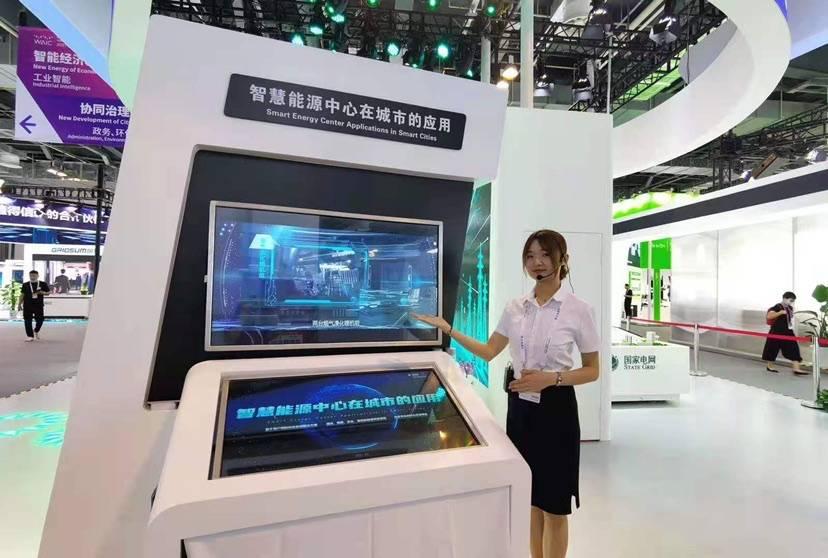 """国内首个政企共同打造的""""双碳""""平台_世界人工智能大会上的国家电网展台了解一下"""