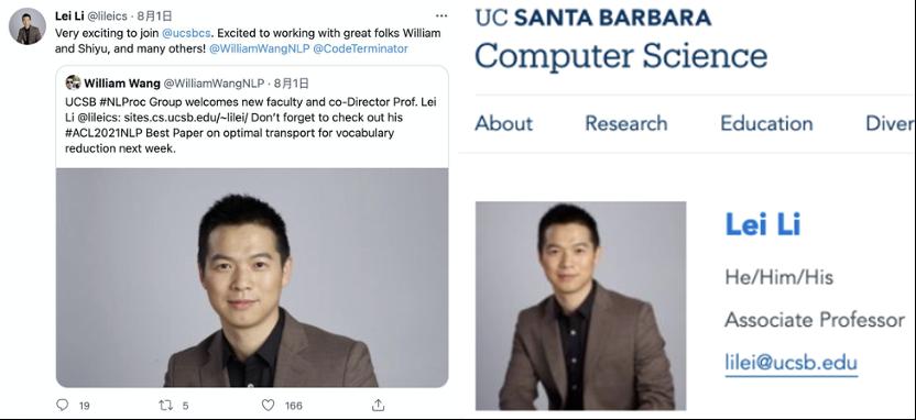 AI业界人才加速回流学术界?字节跳动又一AI大牛回校任教