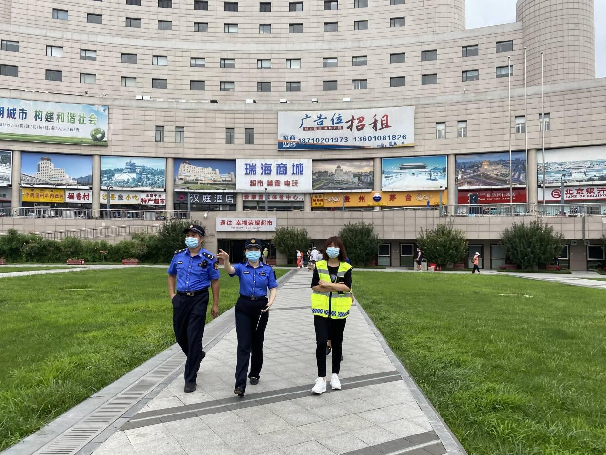 """""""请您正确佩戴口罩!""""北京西站城管队员的一天"""
