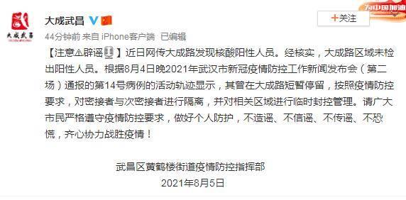 贵州省市场监督管理局原一级巡视员王勇等3名厅官被提起公诉