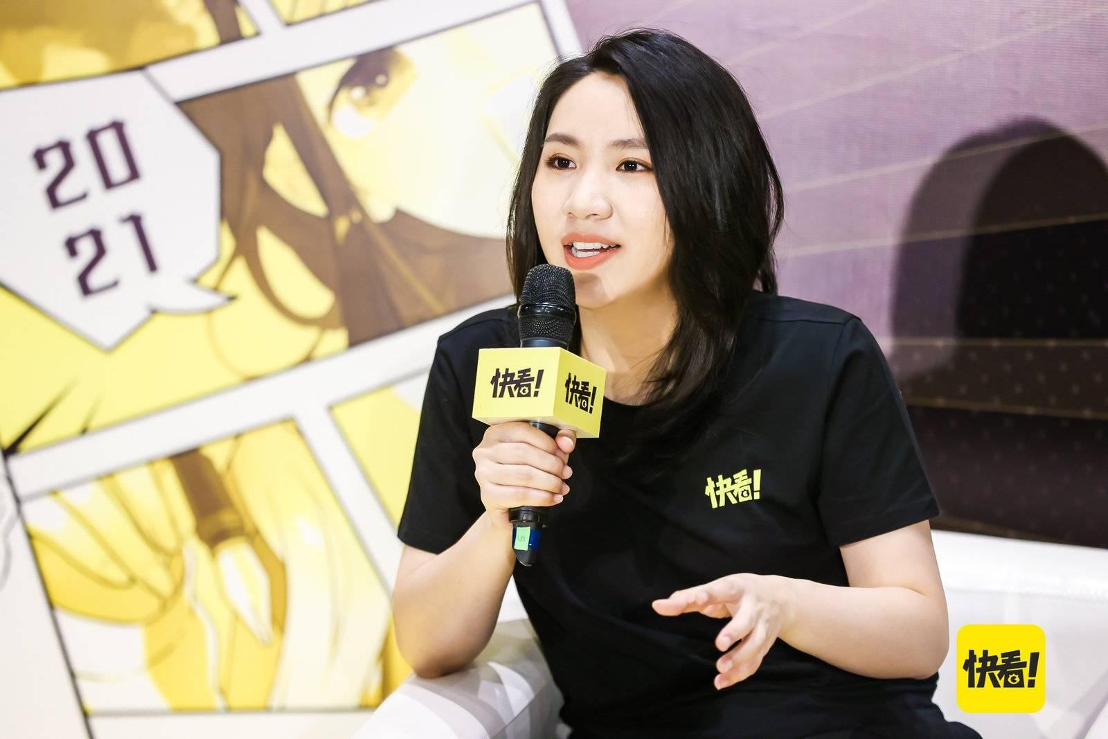 快看漫画CEO陈安妮:还是希望独立发展,IPO在考虑中