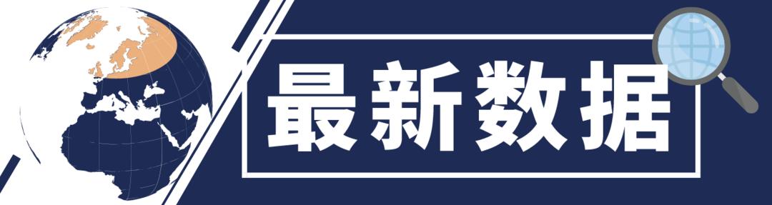 """""""潮汕资本教父""""流年不利:旗下一家A股公司刚摘牌 又一家易主落空"""