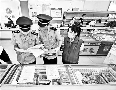 北京:市场监管严查大型冷库和批发市场