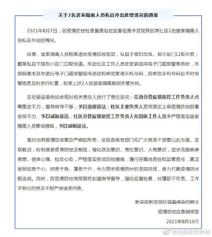 内蒙古:购房二套住房贷款利率按同期公积金贷1.1倍执行