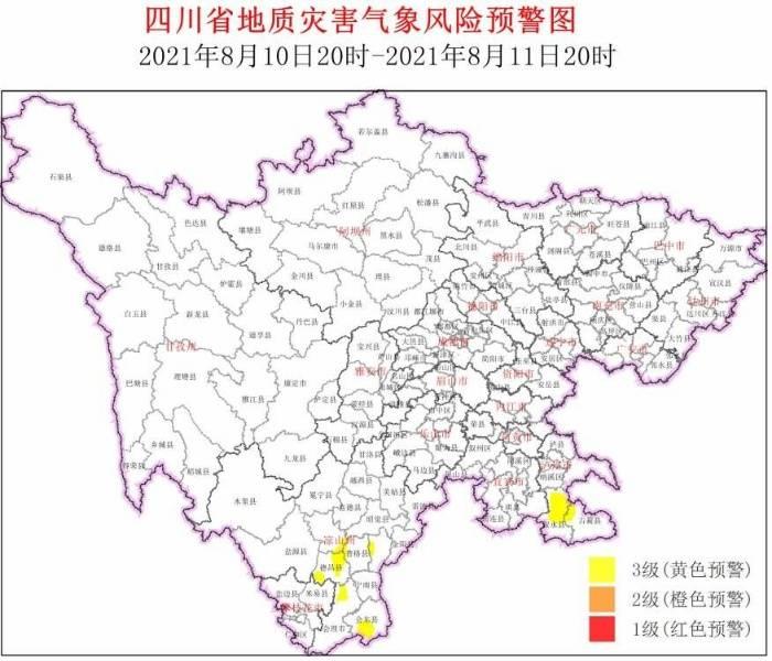 四川发布地质灾害气象风险3级黄色预警 涉及9个县市