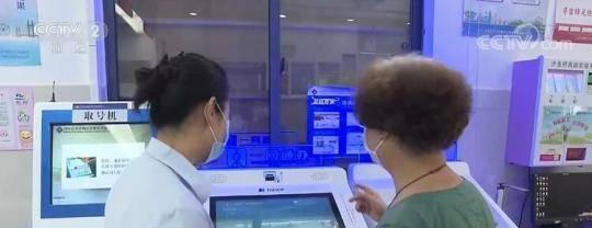 """上海老年人申领""""随申码""""离线码有效期为180天"""