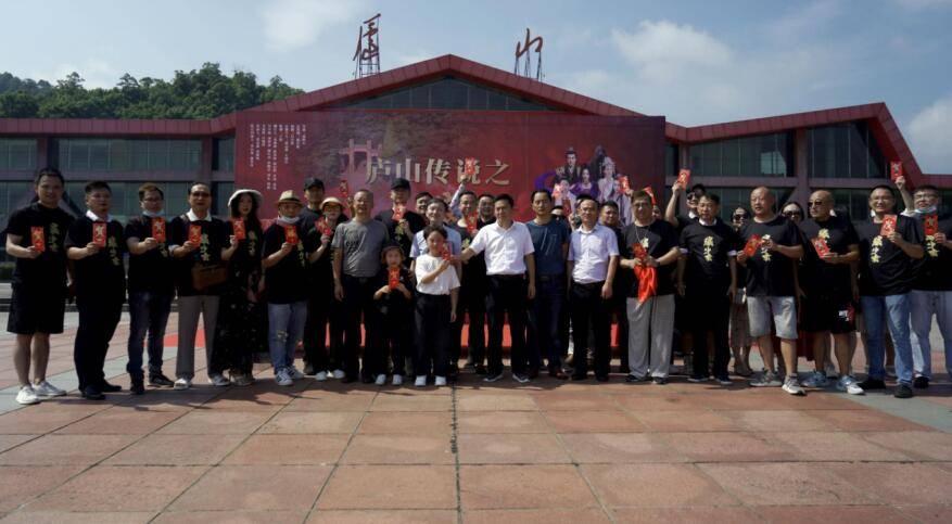 电影《庐山传说之狼少女》今日在庐山举行开机仪式