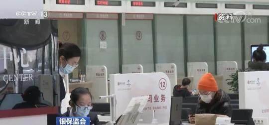 ?银保监会:银行保险机构不得强迫老年人使用银行卡