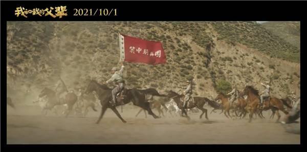 《我和我的父辈》之《乘风》吴京再现扛红旗名场面!