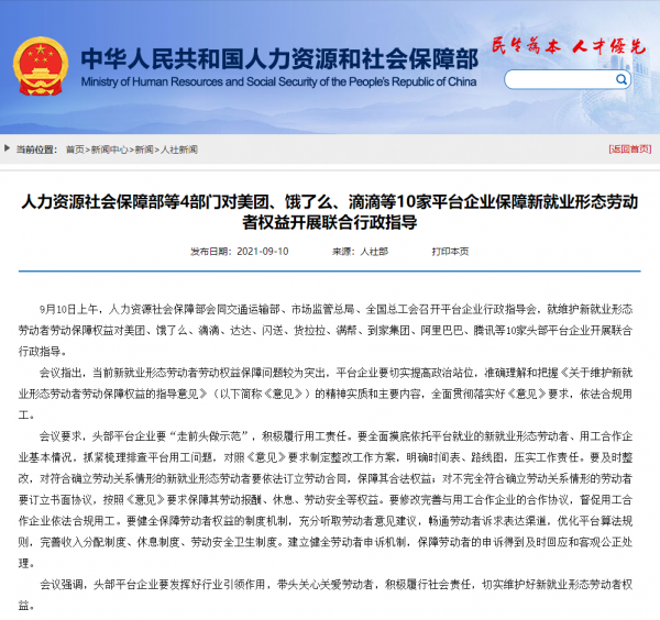 推动以产兴城、以城促产,着力打造上海产业发展新增长极
