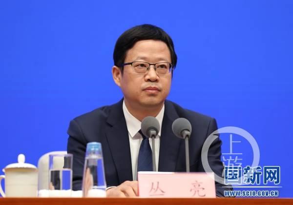 国家发展改革委副主任丛亮_large.jpg