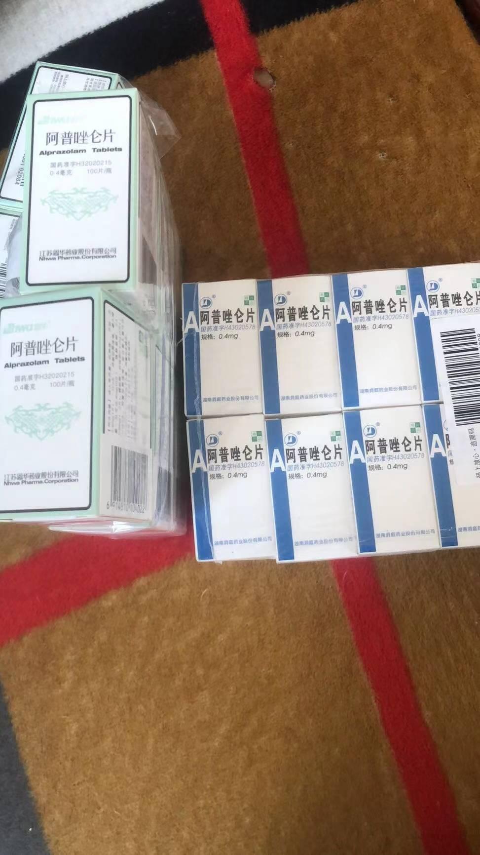 一位药贩手中的二类精神药品阿普唑仑片。
