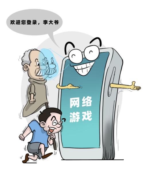 本文图均为北京日报客户端 图
