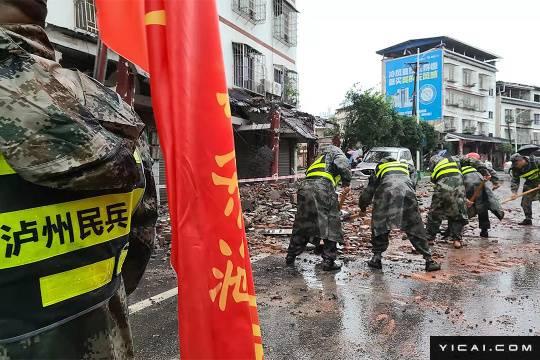 四川泸县6.0级地震已致2人死亡 直击救援现场