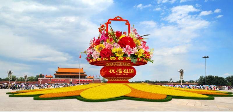多图丨国庆天安门广场及长安街花卉布置方案出炉