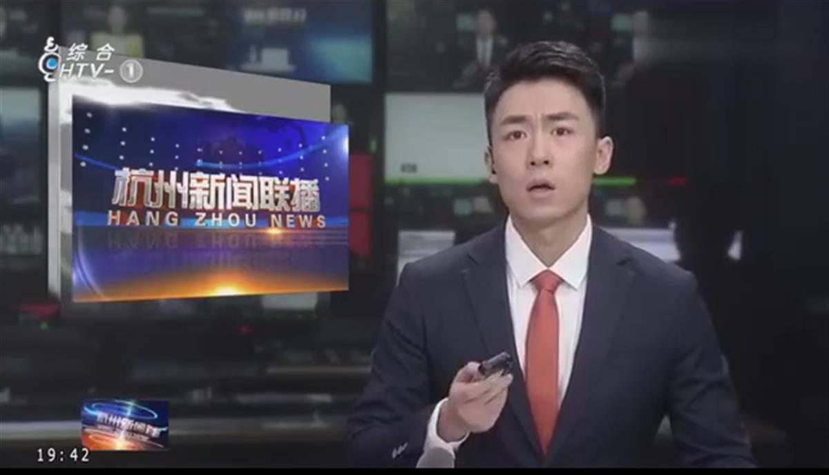 杭州新闻联播出现提词机失灵重大播出事故?官方:暂无解释