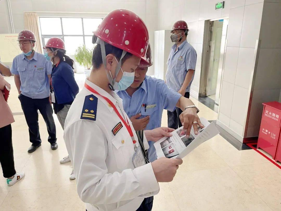 北京市生活垃圾焚烧厂安全运行管理专家评价工作顺利完成