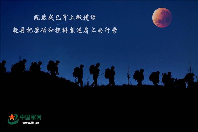 一首《月光哨所》,献给亲爱的边防官兵