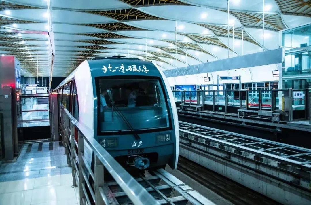 北京磁悬浮S1线(金安桥站至苹果园站)开始空载试运行