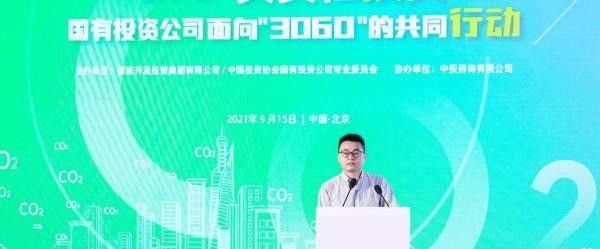 上海环交所:全国碳市场起步,交易主体需进一步扩大