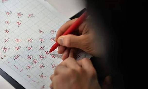 民政部:处罚中国硬笔书法协会停止活动3个月