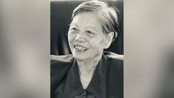 我国著名护理教育家、护理学界泰斗黄爱廉逝世,享年106岁