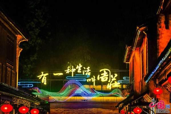 中秋灯会璀璨水乡 周庄打造沉浸式夜游体验(图)