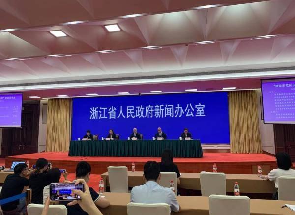"""补共同富裕短板,浙江为存在发展差距的26县定制""""一县一策"""""""