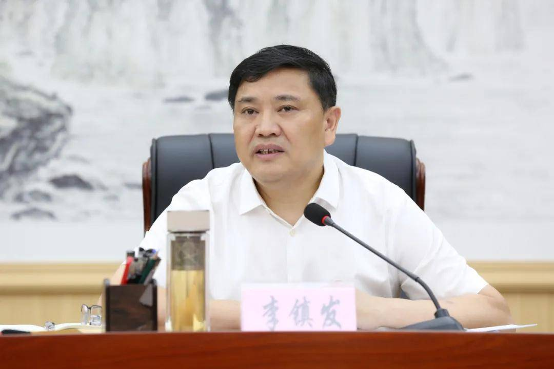 南昌市委原副书记李镇发已任南昌市人大常委会党组书记