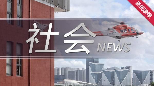 福建莆田发布7例确诊病例活动轨迹,多人曾到协胜鞋厂上班