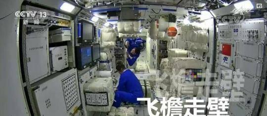 航天员在太空当中怎么走路、怎么吃喝、怎么睡觉的?