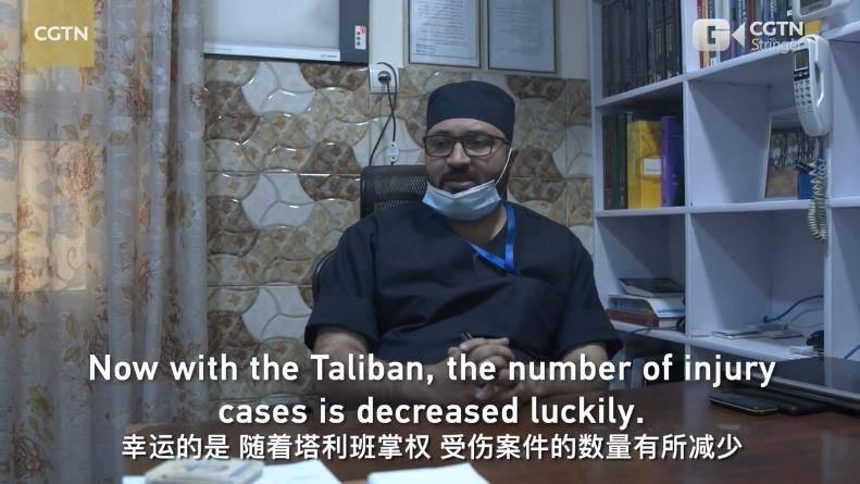 阿富汗百姓之声丨阿富汗医生:我只希望人们健康快乐
